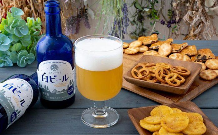 このワラビはまさに発明!ビールと楽しむ秋の贅沢 にしわが通信 Vol.67